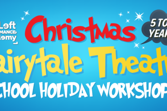 Christmas Holiday Workshops